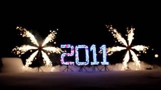 салют Руск дер 2011