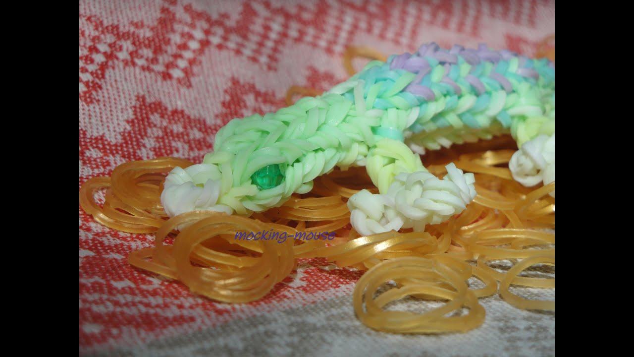 плетение из резиночек ящерка