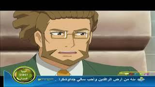 ال بي اكس الحلقة 2 مدبلج عربي