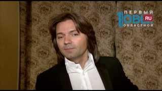 Дмитрий Маликов провел урок музыки для челябинских детей