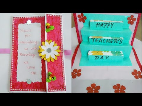 Diy Teachers Day Card Handmade Popup Card For Teachers Day