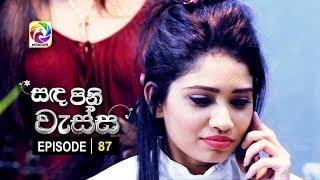 Sanda Pini Wessa Episode 87 | සඳ පිනි වැස්ස |  සතියේ දිනවල රාත්රී 6.30 ට . . . Thumbnail