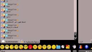 منظمة المنشار مسارى دعس الشرموطة لين الشهيرة بـ جولى متناكة اكسات