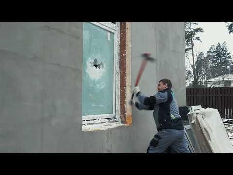Взлом окна с защитной плёнкой А3