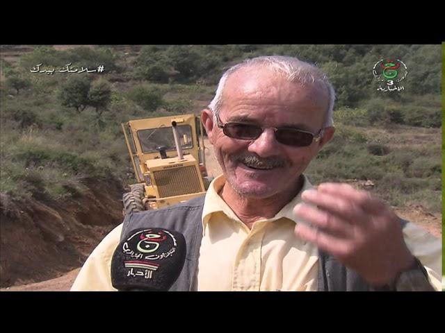 تيزي وزو شق العديد من الطرقات في المناطق الجبلية لفك العزلة عن الفلاحين بمناطق الظل.