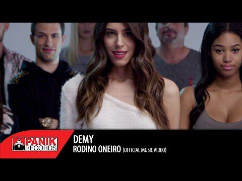 Demy - Ρόδινο Όνειρο   Official Music Video