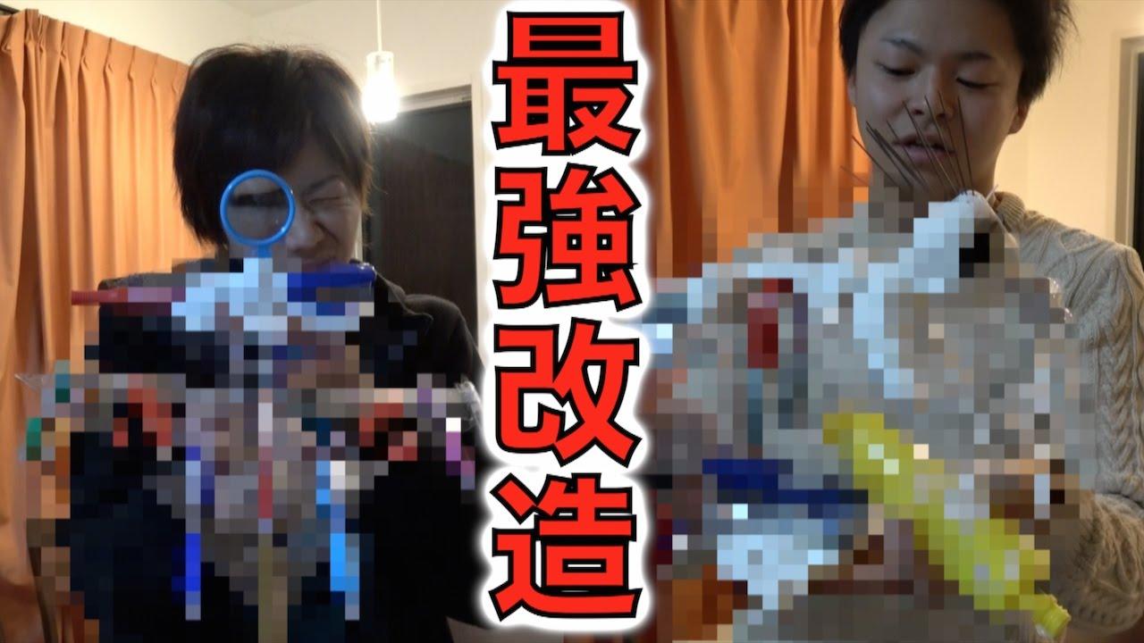 【お金&材料の上限無し】大人の本気の「消しバト」!!!