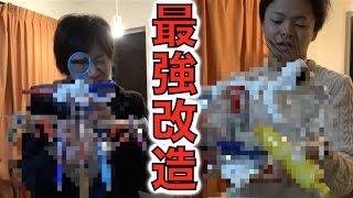 【お金&材料の上限無し】大人の本気の「消しバト」!!! thumbnail