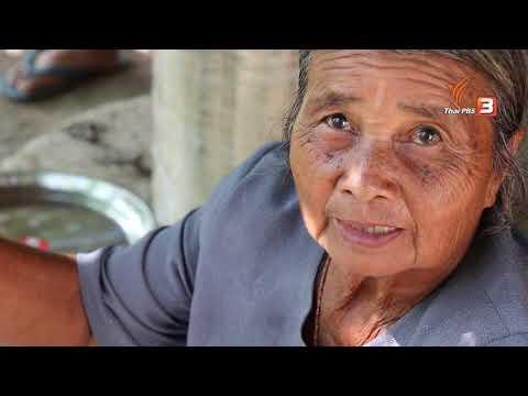 แม่หญิงพรานปลา - วันที่ 02 Jan 2019