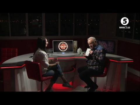 Катерина Бабкіна | За Чай.com | 31.20.2017