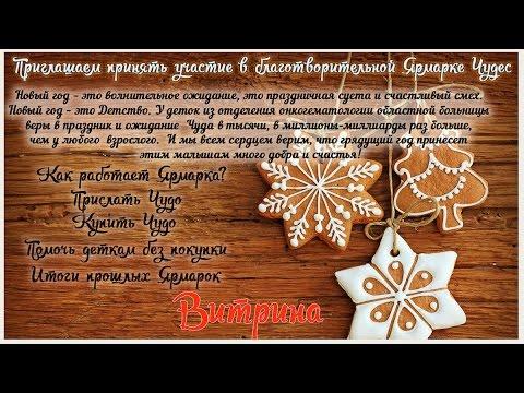 Запорожский женский форум фото 329-113