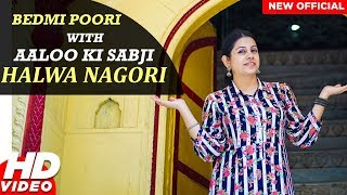 Bedmi Poori With Aaloo Ki Sabji And Halwa Nagori Foodies Latest Video