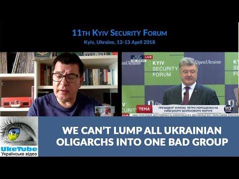 Kyiv Security Forum 2018: Perspectives and Prospects, Taras Kuzio