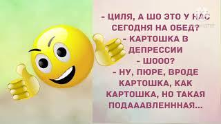 Сборник Смешных АНЕКДОТОВ! Смех Юмор Позитив