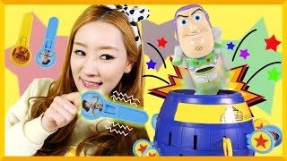 愛麗的玩具總動員玩具遊戲    | 愛麗和故事 EllieAndStory
