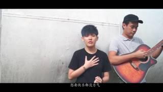 Winnie Leong - 独家记忆 I Music Cover Session