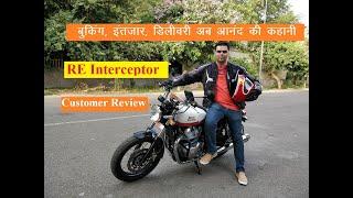 लाइन में लगने से पहले देखें RE Interceptor 650 का Customer Review, नहीं पड़ेगा पछताना
