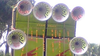 Happy New Years 2020 Spl Humbing  Dance Mix Dj SRS Rahul Production  Pathra Se.mp3