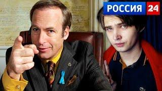 ЛАРИН И ITPEDIA — СТРИМ ПЕРЕД СУДОМ С РОССИЯ 24