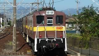 三岐鉄道ED45形重連電気機関車+タキ1900形(16両編成)大矢知駅到着