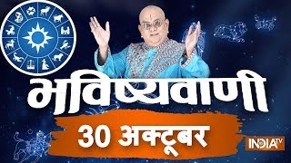 Today's Horoscope, Daily Astrology, Zodiac Sign for Tuesday, October 30, 2018