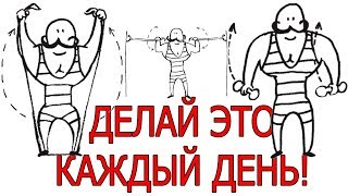 КОМПЛЕКС УПРАЖНЕНИЙ С РЕЗИНОЙ И ГАНТЕЛЯМИ ДЛЯ УТРЕННЕЙ ЗАРЯДКИ!