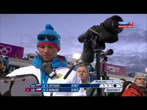 Олимпийские Игры 2014. Биатлон. Спринт 10 км. Мужчины.