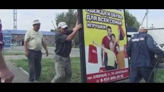 Незаконное размещение баннеров и рекламных конструкций(, 2016-08-15T08:25:44.000Z)
