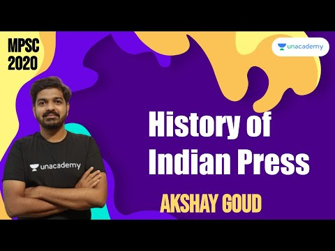 History of Indian Press by Akshay Goud I MPSC 2020