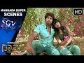 Rocking Star Yash Hits Scene Collections