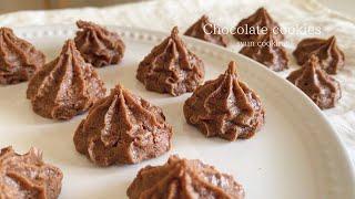 材料4つ!電子レンジで3分だけ!絞りだしチョコレートクッキー作り方 Chocolate cookies 초콜릿 쿠키