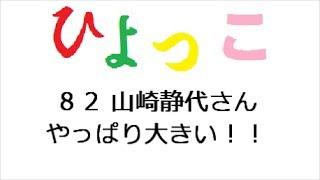 ひよっこ 第82回 「連続テレビ小説 ひよっこ Part1 (NHKドラマ・ガイ...