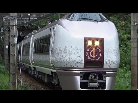 伊豆クレイル・臨時特急・リゾート21 伊東線 高速通過集 JR Ito Line