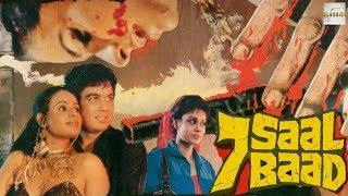 Saat Saal Baad सात साल बाद (1987) | Hindi Horror Movie | Sharmila Tagore | Suresh Oberoi