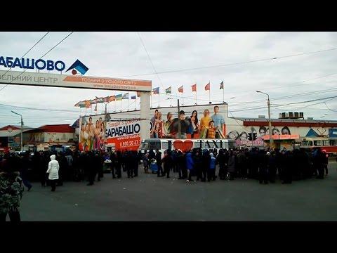 91b37b848 Рынок Барабашова в Харькове. Крупнейший промышленно вещевой рынок Украины.