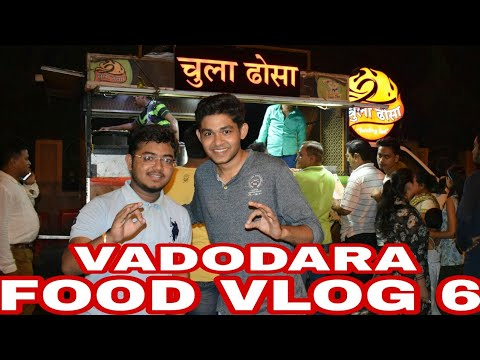 we had tried chula dosa | vadodara | Food vlog 6 | street food of vadodara| jff |just for food!