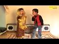 Shanti Bani Kranti P2 4 Comedy | छोटे बच्चो की कॉमेडी | New Funny Comedy 2017