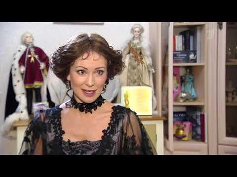Нонна Гришаева в «Чайке»