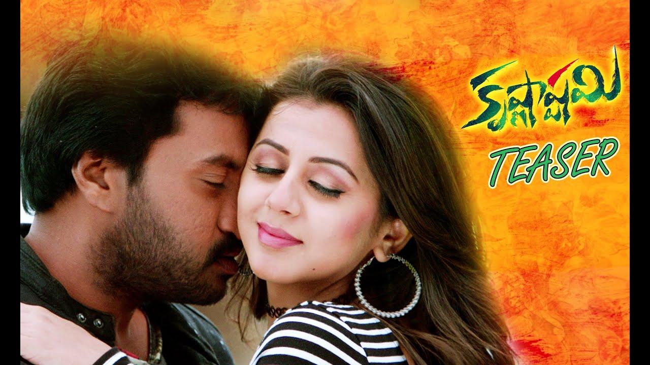 Download Krishnashtami Teaser - Sunil, Nikki Galrani, Dimple Chopade