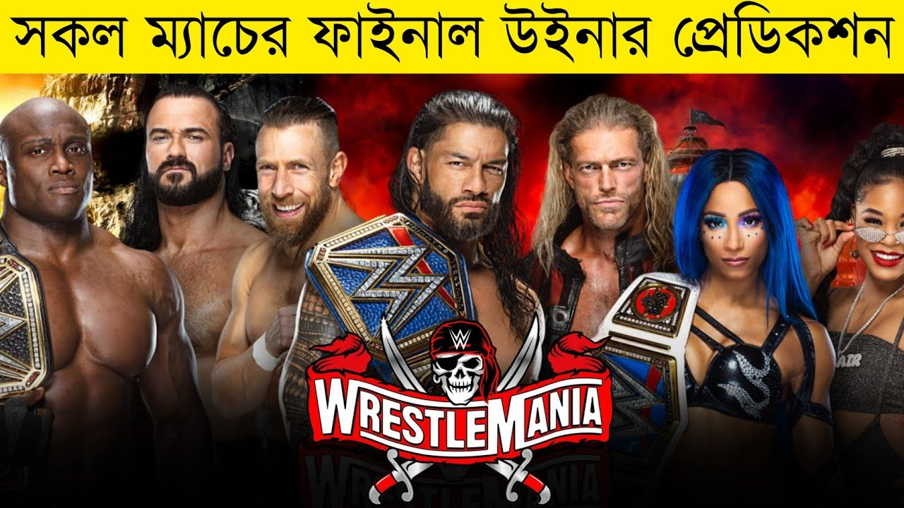 Betting Odds For WWE WrestleMania 37  Who Are The Favorites ...