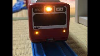 【改造プラレール】 京急800形製作記