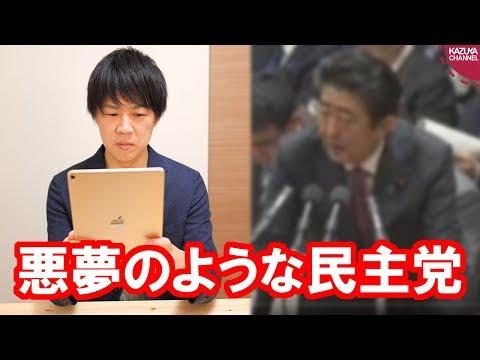 櫻井よしこ氏「二度と民主党には政権を取って欲しくない。そういった思いが色んな階層の人にある」