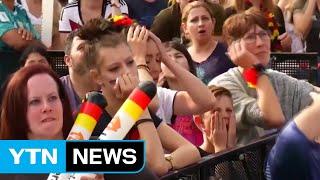 외신들도 깜짝 독일 역사상 가장 큰 불명예  YTN