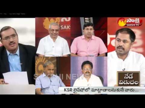KSR Live Show || శ్రీరెడ్డి వ్యవహారంలో సూత్రదారి చంద్రబాబే - పవన్ || -20th April 2018