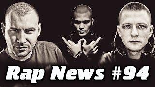 RapNews #94 [ATL, VERSUS & SLOVO, БАСТА]
