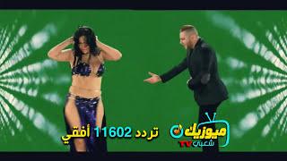 """اغنية كعب الغزال /- النجم """" خضر """" الراقصة منار /-حصريا """"على قناة ميوزيك شعبي"""""""