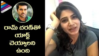 Samantha About Movie With Ram Charan  Samantha About Ram Charan In Her Latest Interview