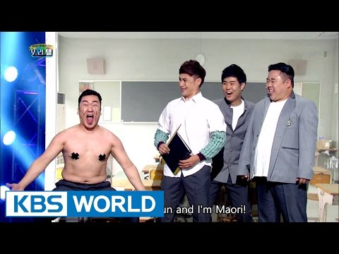 Movie Little Television | 무.리.텔 [Gag Concert / 2016.10.29]