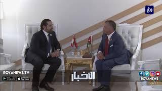 جلالة الملك يعقد لقاءات منفصلة على هامش القمة العربية - (16-4-2018)