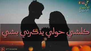 الأماكن كلها مشتاقه لك  )()شعور خيالي😘 ))من اجمل اغاني الفنان )(محمد عبده))